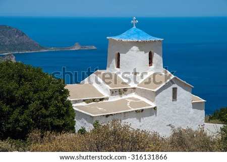 The old church of Metamorphosis in Laconia of Peloponnese, Greece - stock photo