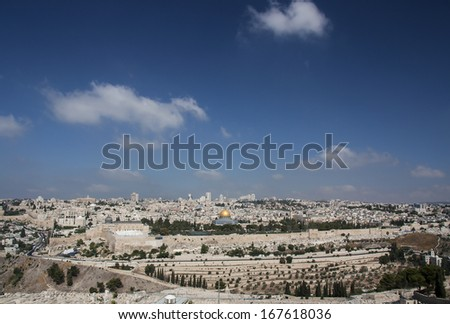 The Old City - Jerusalem - stock photo