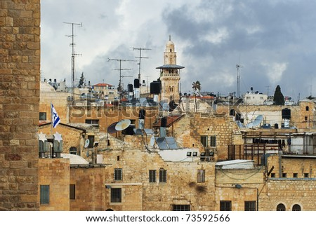 The Old City of Jerusalem. - stock photo