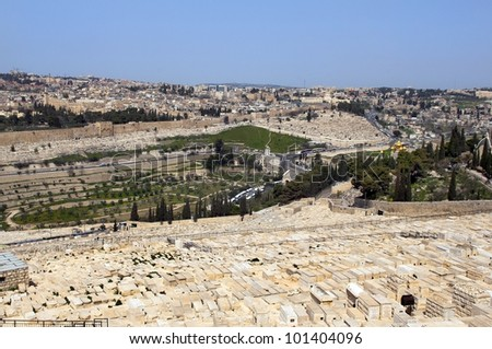 the old Jewish cemetery on the Mount of Olives.Jerusalem, Israel