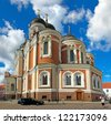 The old town Tallinn, Estonia. Alexander Nevsky Cathedral built in 1894-1900. UNESCO World Heritage Site - stock photo