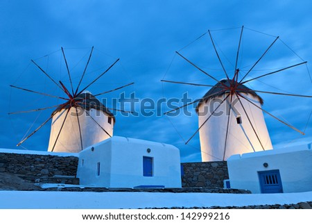 The old traditional windmills of Mykonos island in Greece  - stock photo