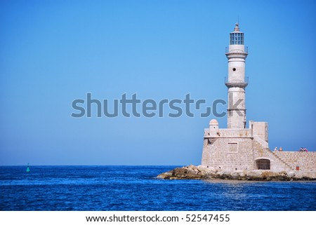 The old venetian lighthouse situated at Chania on the greek island of crete. - stock photo