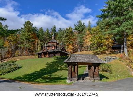 The old wooden Ukrainian church- catskill new york state USA - stock photo
