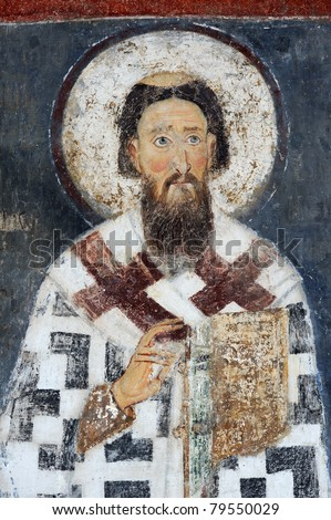 The oldest preserved portrait of Saint Sava, first Serbian archbishop, fresco from the east wall of the inner narthex of  Ascension church of Mileseva monastery, foundation of Serbian king Vladislav