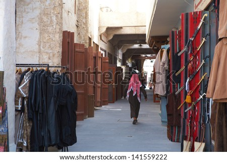 The open doors of shops and stalls in Souq Waqif, the central market in Doha Qatar - stock photo