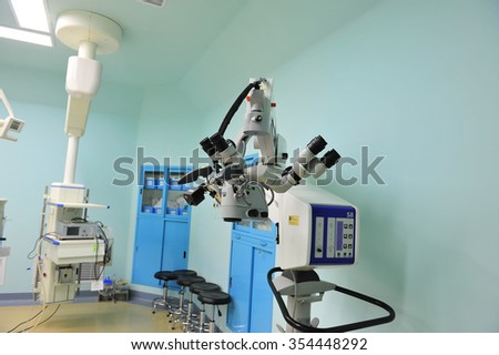 The operating room the surgical instrument - stock photo