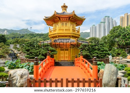 The oriental pavilion of absolute perfection in Nan Lian Garden, Chi Lin Nunnery, Hong Kong. The name of the tower means 'Perfect virtue' - stock photo