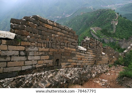 the original ecology of the great wall pass in north china - stock photo