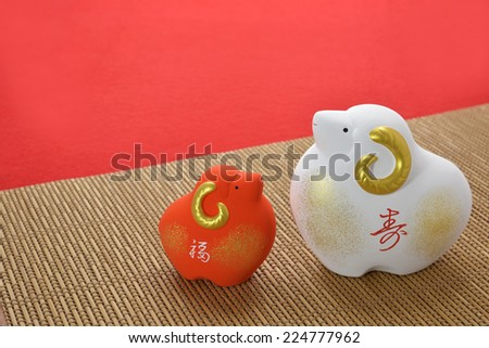 The ornament of the sheep which carries a fortune /The ornament of the sheep - stock photo