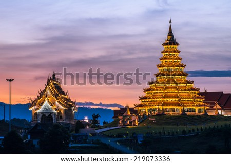 The pagoda in Chinese style with the temple - stock photo