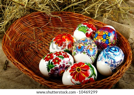 The painted eggs is a symbol of a religious holiday of Easter