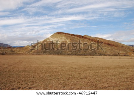 The Painted Hills of the John Day Fossil Beds National Monument just NE from Mitchell OR in Crook County
