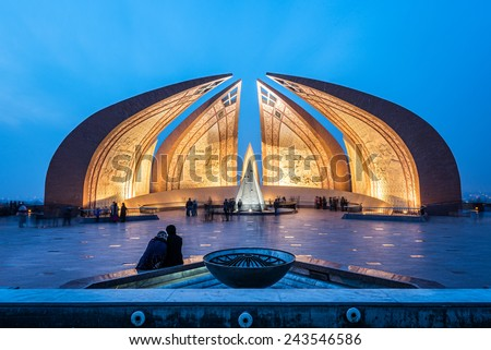 The Pakistan Monument is a landmark in Islamabad, which represents four provinces of Pakistan. - stock photo