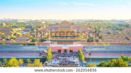 The Palace Museum (Forbidden City), people are visiting. The Gate of Divine Might (Shenwu Gate). North gate of Forbidden City. Located in Beijing, China. - stock photo