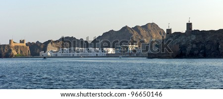 The Palace of the Sultan of Oman - stock photo