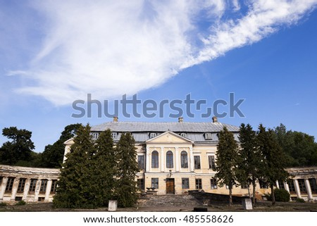 the Palace of the 18th century   in the village Svyatsk, Belarus,