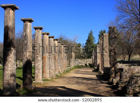 The Palaestra - Ancient Olympic Gymnasium - stock photo