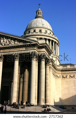 The Pantheon building in Paris, detail