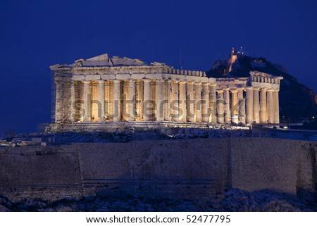 The Parthenon is a temple of the Greek goddess Athena, whom the people of Athens considered their protector. Its construction began in 447 BC and was completed in 438 BC. - stock photo