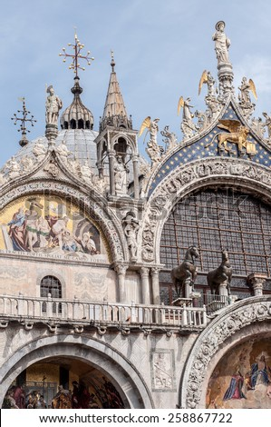 The Patriarchal Cathedral Basilica of Saint Mark is the cathedral church of the Roman Catholic Archdiocese of Venice - stock photo