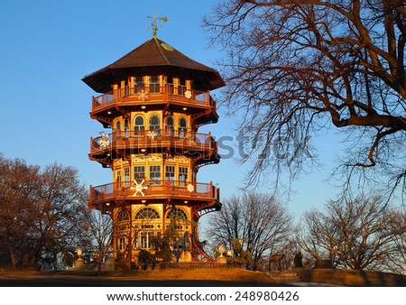 The Patterson Park Pagoda, on Hampstead Hill in Patterson Park, in Baltimore, MD, on a winter day.  - stock photo