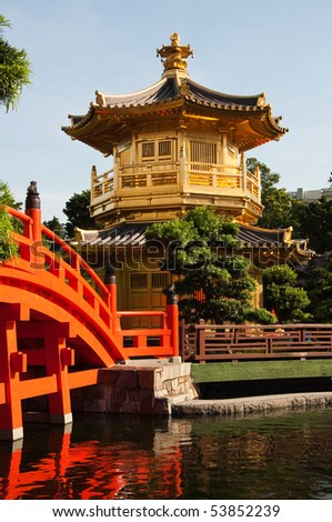 The Pavilion of Absolute Perfection in the Nan Lian Garden, Hong Kong.