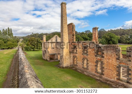 The Penitentiary is located in Port Arthur Historic Site, Which until 1877 was a penal colony for prisoners. The site, UNESCO heritage, is located on the Tasman Peninsula, Tasmania, Australia. - stock photo