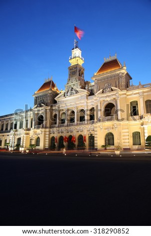 The people's committee building is a popular landmark in Ho Chi Minh City Vietnam. This building is an example of the colonial French past of this Asian Nation. - stock photo