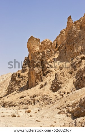 The Perazim canyon. Judean Desert nature reserve, Israel.