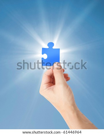 The perfect solution - stock photo