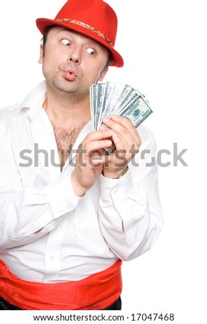 The person very much loves money. Very much - stock photo
