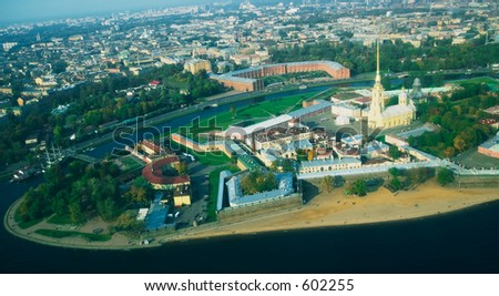 The Peter and Paul Fortress - wide angle aerial view [#4901] - stock photo