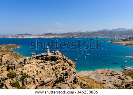 The picturesque Bay with boats, Paros island, Cyclades, Greece.