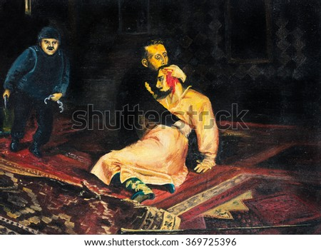 The police does not sleep. A parody of the famous painting - stock photo