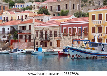 the port of the island of Halki, Greece - stock photo