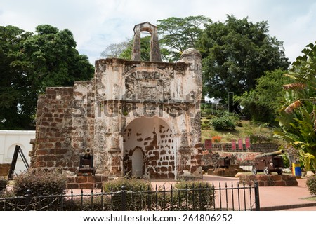 The Porta de Santiago in Malacca. It all that remains of the Portuguese A`Famosa fortress at Malacca.  - stock photo