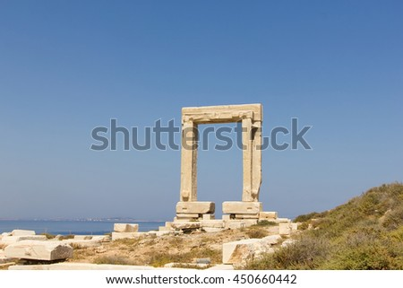 "The ""Portara"", the lintel of Lygdamis Temple of Apollo at Naxos"