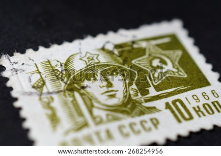 The postage stamp USSR 1966 - stock photo