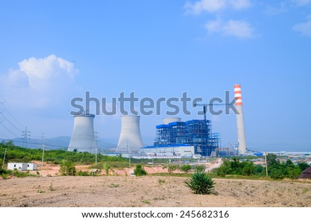 the power plant at laos