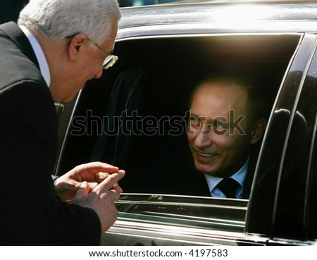 The president of Russia Vladimir Putin and the President of the Palestinian National Authority Mahmoud Abbas - stock photo