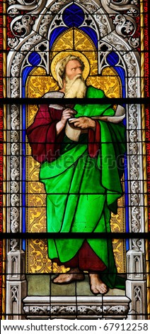 The Prophet Ezekiel - Stained glass church window in the Dom of Cologne - stock photo