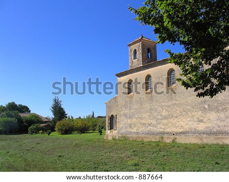 The Protestant Temple of Lourmarin (Provence, France)