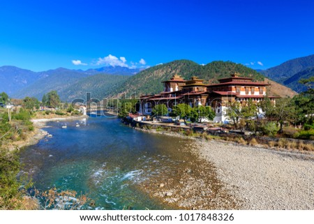 The Punakha Dzong, also known as Pungtang Dechen Photrang Dzong (meaning the palace of great happiness or bliss) is the administrative center of Punakha dzongkhag in Punakha, Bhutan.