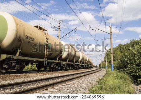 The railroad - the operating two-acceptable electrified way - stock photo