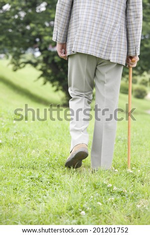 Male Patient Amputee Wearing Prosthetic Leg Stock Photo