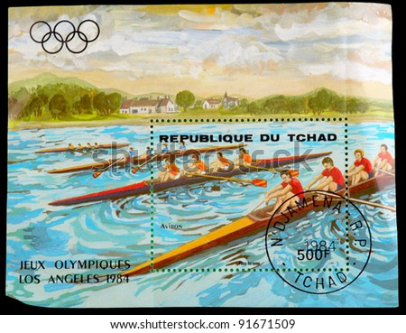 The Republic of Chad - CIRCA 1984: A stamp printed in The Republic of Chad shows Sailing yacht, circa 1984 - stock photo