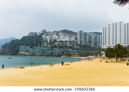 THE REPULSE BAY , HONG KONG - FEB 10 : The sunny day at Repulse Bay, the famous public beach in Hong Kong on February 10, 2017