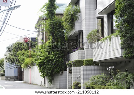 The Residential Area In Takanawa 4-Chome