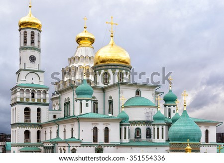 The Resurrection Cathedral in New Jerusalem Monastery in Istra, Moscow region, Russia - stock photo